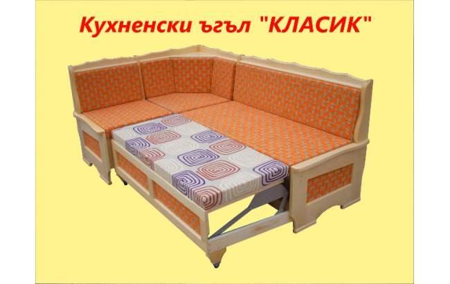 """Кухненски ъгъл """"КЛАСИК"""""""