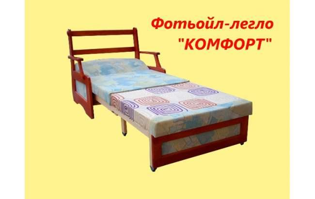 "Фотьойл-легло ""КОМФОРТ"""